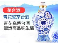 广州南庭国酒业有限公司