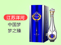 江苏洋河国鼎酒业有限公司