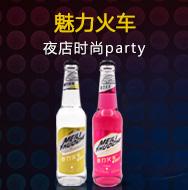 青州博锐平安彩票权威平台销售中心