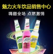 青州博锐raybet官网销售中心