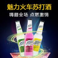 青州博锐酒业销售中心