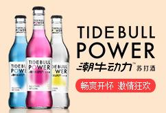 四��市益健食品�料有限公司-潮牛�K打酒