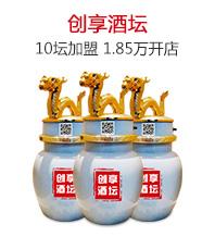 安徽��享壹家控股有限公司