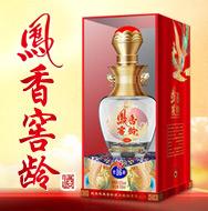 凤香窖龄酒