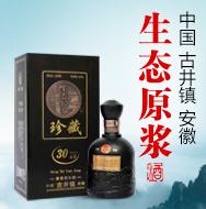 安徽亳州复兴梦酒业有限公司