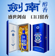 江苏越众商贸有限公司