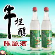 北京京牛栏酒业有限公司