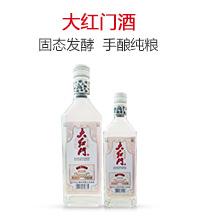 大红门酒业