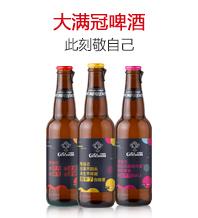 青�u大�M冠啤酒有限公司