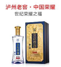 泸州老窖中国荣耀-世纪荣耀营销中心