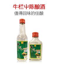 北京首府酒�I有限公司