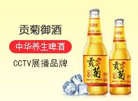 �S山�|��酒�I有限公司