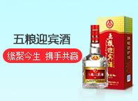 郑州宏之丰酒业有限公司