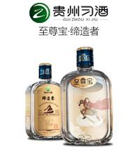 �F州茅�_集�F�酒公司�造者至尊��酒九九酒�中���I�N中心