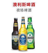 MK-47玛咖啤酒