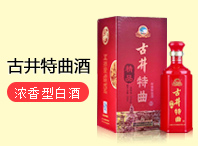 亳州市古基缘酒业有限责任公司