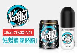 茅�_�H民酒-白金宴酒