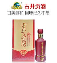 古井�酒股份有限公司