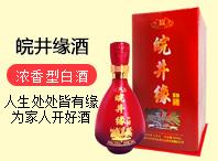 亳州市皖景家�酒�I�N售有限�任公司