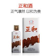 �F州茅�_集�F健康酒�I有限公司