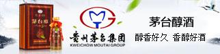 贵州茅台集团茅台醇全国运营中心
