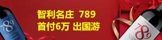 河南林昂商�Q有限公司
