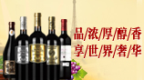 上海佐恩酒�I有限公司