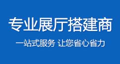 河南万行展示有限公司