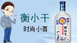 衡水禹德酒�I有限公司