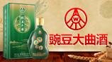 四川壹佰名酒���I有限公司