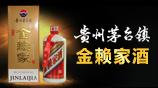 四川壹佰名酒实业beplay官网登录