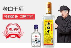 衡水名尊酒业有限公司