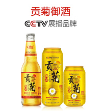黄山质宝酒业beplay官网登录