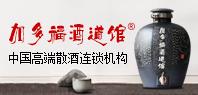 四川白金福酒业有限公司