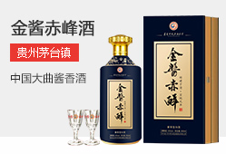 �F州省仁�咽忻┡_�金�u酒�I有限公司