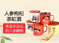 安徽省亳州市金巷坊酒业有限公司