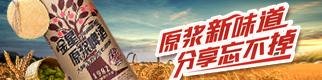 金星啤酒集�F有限公司