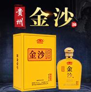 贵州金沙酒