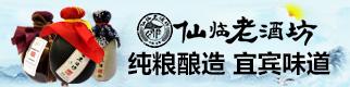 宜�e金喜�砭�I有限公司