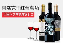 卡琪特�_茜酒�I(深圳)有限公司