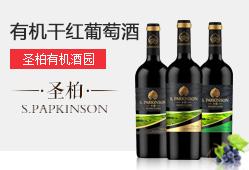 ���_�P斯蒂隆葡萄酒有限公司