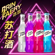 雷明�D洋酒(青�u)有限公司