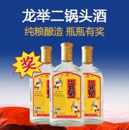 北京���e酒�I有限公司