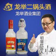 北京龙举酒业有限公司