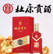 洛阳贡酒酒业有限公司