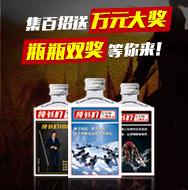北京平原人家酒业有限公司