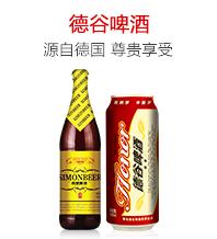 青�u天益德啤酒有限公司