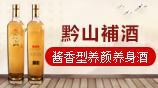 �F州省仁�咽忻┡_��S河酒�I有限公司