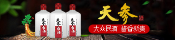 贵州黔酒股份有限公司