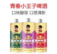 四川青春王子啤酒有限公司